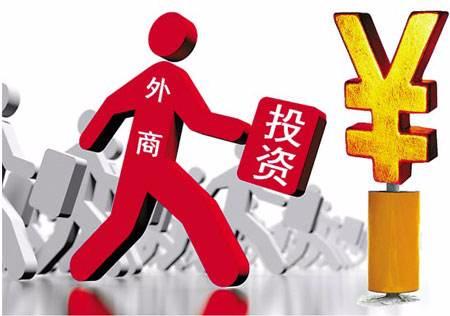 加快a股研究步伐。外国巨头呼吁增持中国股票